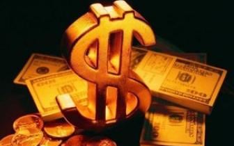 工行保定安国支行强化贷款管理确保资产安全