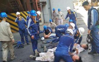 安徽马钢煤气泄漏 致2人中毒身亡