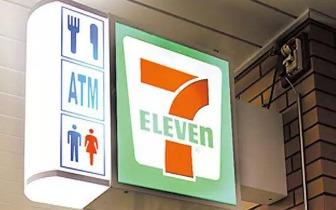 【潮台北|攻略】万能的7-Eleven
