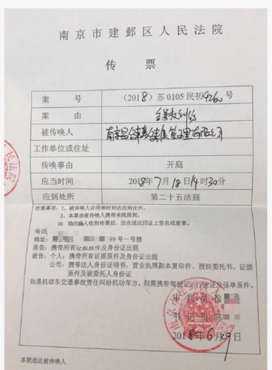 号外|华大基因名誉权案暂缓审理 律师称中止很正常