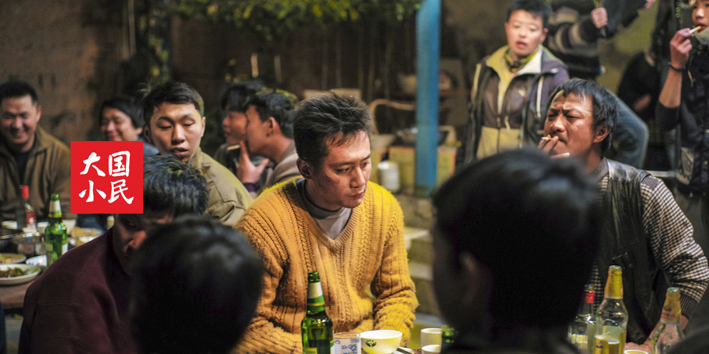 大国小民丨喝完这顿酒,残疾路上一起走 作者: 来源:大国小民