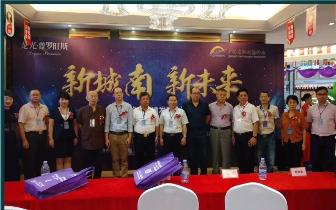 新城南 新未来 ▏2018·桂林旅游交通发展价值论坛研讨