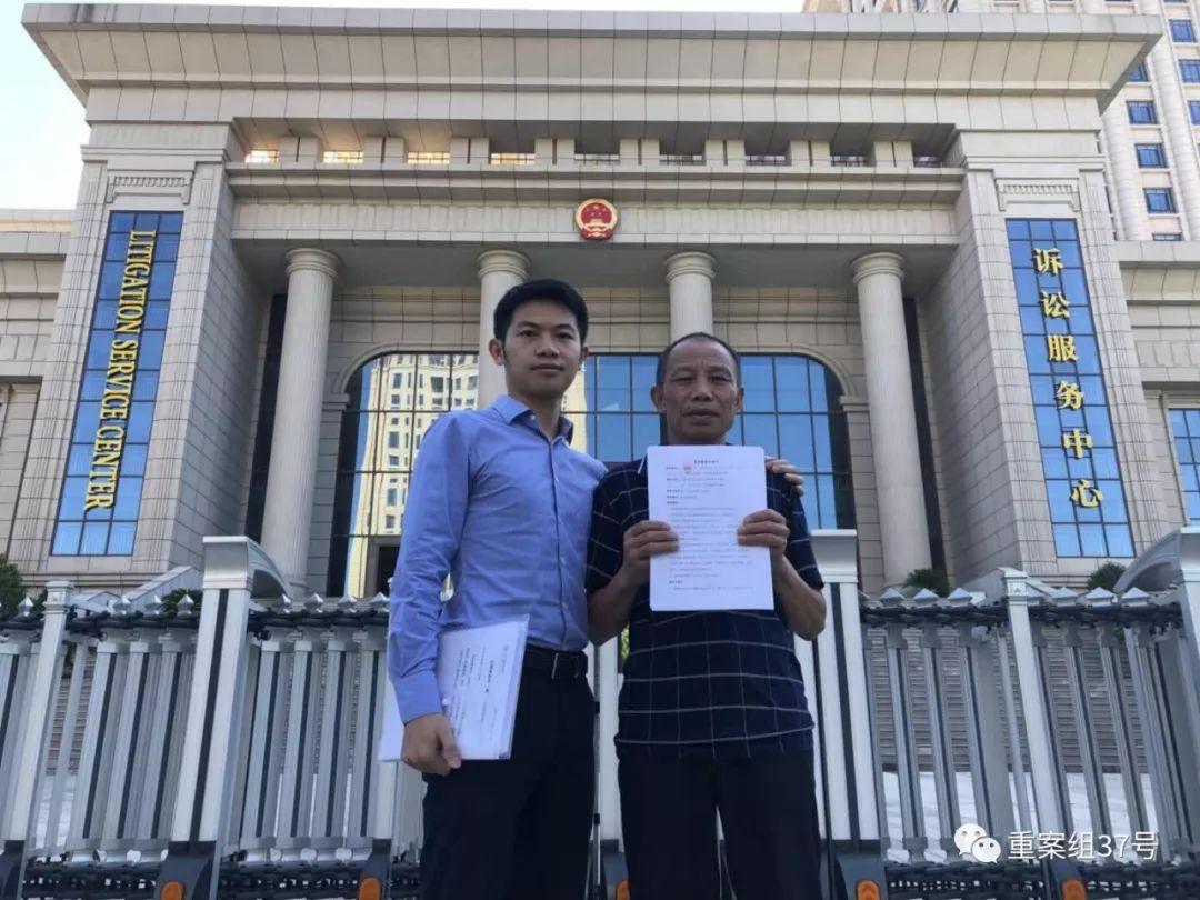 李锦莲申请4140万国家赔偿:女儿还没成家 连累了她