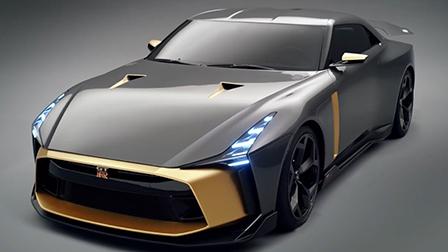 未来战神日产GT-R50