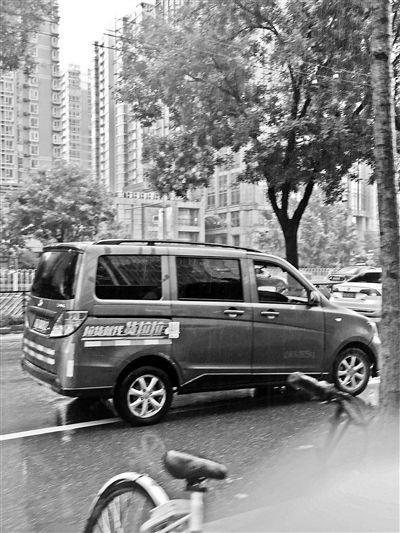 """""""货拉拉""""变身网约车载客?平台:司机载客将被封号"""
