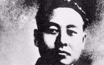 英雄烈士谱之刘谦初:一颗红心忠勇为党