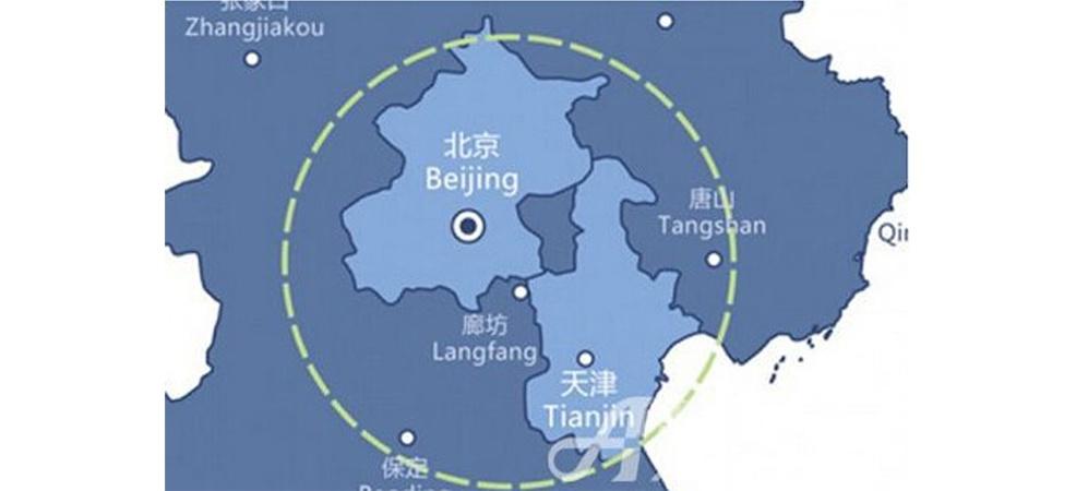 京津冀搭建商业枢纽中心