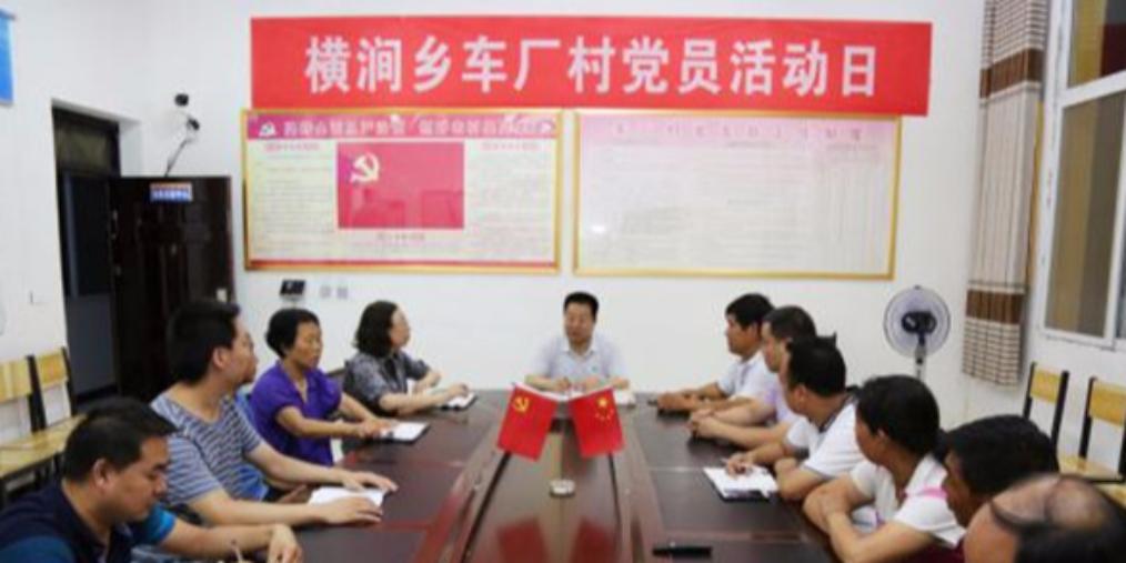 卢氏县领导下基层调研指导脱贫攻坚工作
