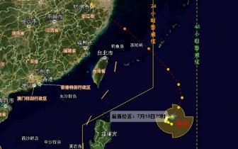 """台风""""安比""""18日晚生成 路径仍存在许多不确定性"""