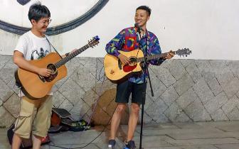 三坊七巷开启街头艺人夏季演艺时间