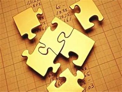 国库司总会计师:积极财政政策取向不变