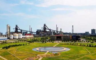 环渤海地区新型工业化基地建设交出靓丽答卷!