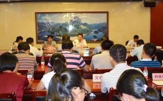 桂林纪委督查组到资源开展政治建设和专项治理督查