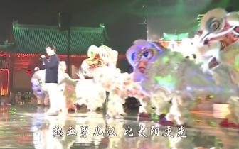 湛江龙狮与成龙同台亮相  共演《男儿当自强》