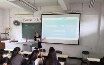 """邮储银行福州分行开展""""防范校园贷诈骗""""金融知识讲座"""