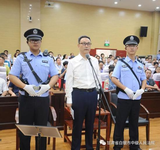 兰州原市长栾克军受贿案择期宣判:被控收受巨额财物