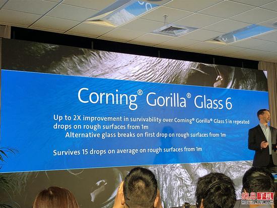 15次1米跌落不碎_康宁第六代大猩猩玻璃发布