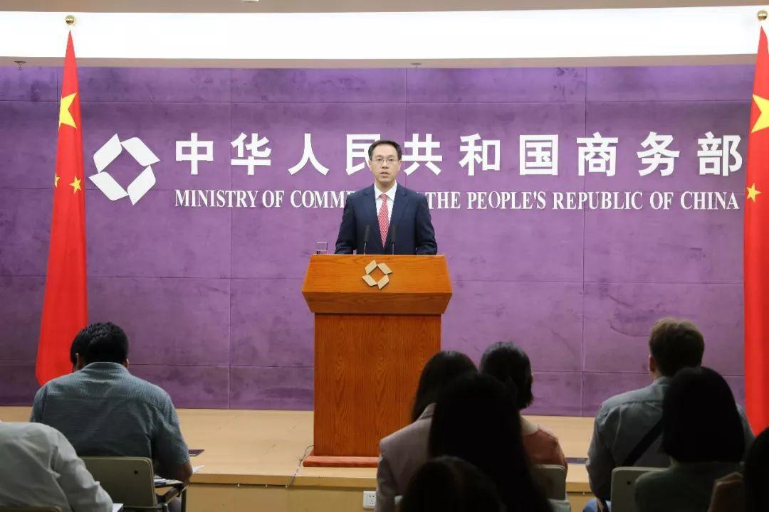 贸易战对中国影响有限? 商务部:应对冲击充满信心