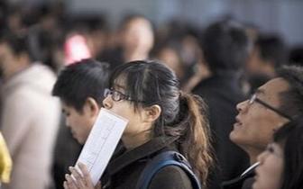 保定高校毕业生须注意就业报到证有效期