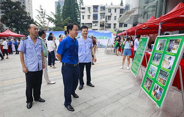 樊城区举行食品安全宣传周启动仪式