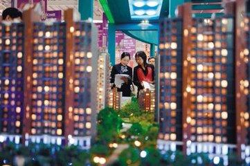 上半年房地产销售额6.69万亿