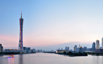 广州收紧公积金政策 这3种情况不能再提取