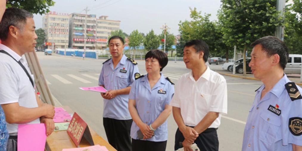 卢氏县2018年食品安全宣传周启动