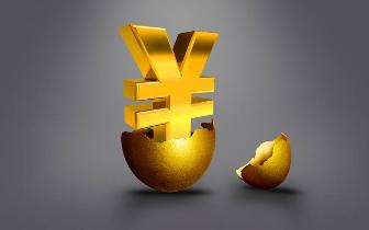 国库司总会计师:研究银行资金进入交易所债券市场
