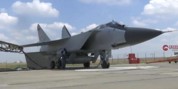 俄首次公布图22M3挂载匕首导弹画面