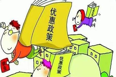 住房补贴发放过半 天津住房保障受益面再扩大