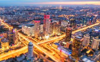 上半年北京商品房销售面积同比下降46.2%