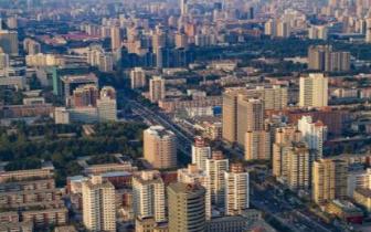 """重磅!北京正式推""""人才住房"""" 含公租房及共有产权房"""