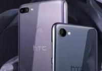 HTC将退出印度智能手机市场?高管辞职员工撤离