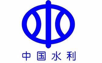 桂林市水利局助力三个瑶乡贫困村奔小康