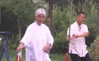 视频:白沟新城群众运动ING 乐活一起来
