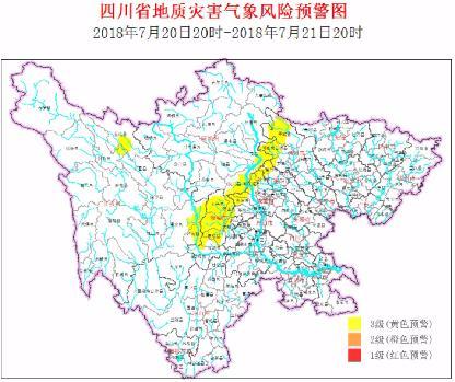 地灾黄色预警来了未来一天雅安等6个市州需注意!