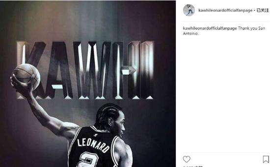 簡單告別!Leonard姐姐幫忙曬圖道別:謝謝你 聖安東尼奧!-Haters-黑特籃球NBA新聞影片圖片分享社區