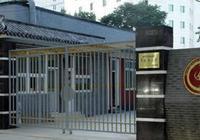 2018年北京海淀区重点小学:北理工附中小学部