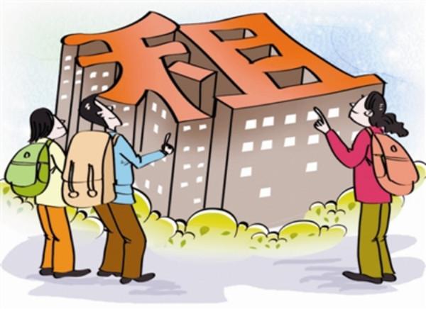 天津加强企业自持租赁住房管理 不得销售