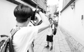 """两岸青年""""拍""""榕城:用镜头记录福州文化特色"""
