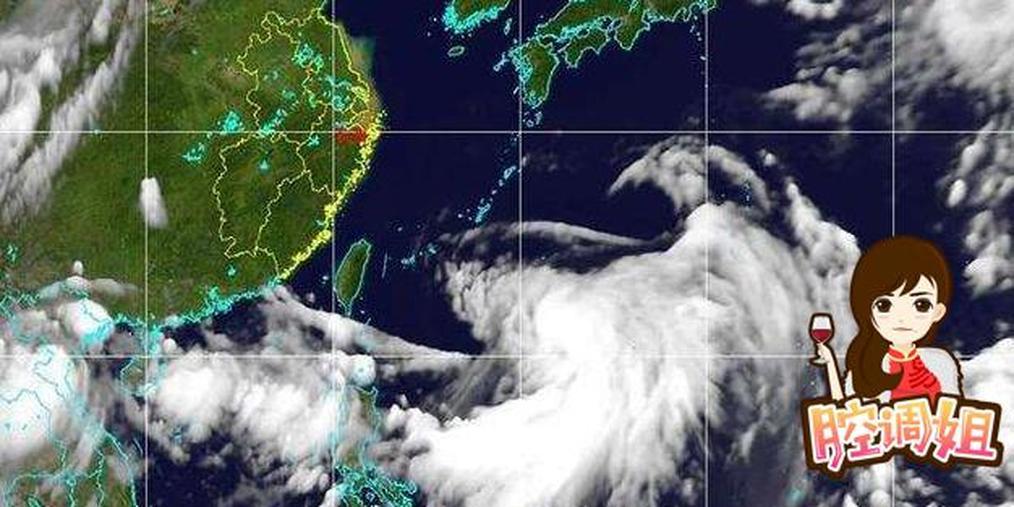 周末泡汤!魔都结界失灵 台风将带来大风雨