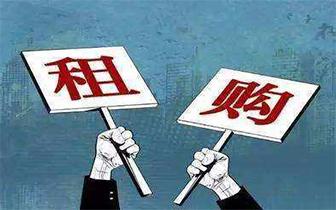 天津市出台企业自持租赁住房管理新规