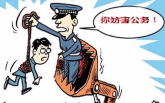 叠彩区检察院以妨害公务罪批准逮捕五名犯罪嫌疑人