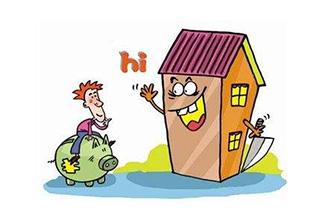 刚需族买房,资金实力也要杠杠的