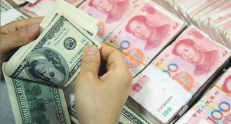 央行:银行间货币市场成交共65.5万亿 同比增2.7%