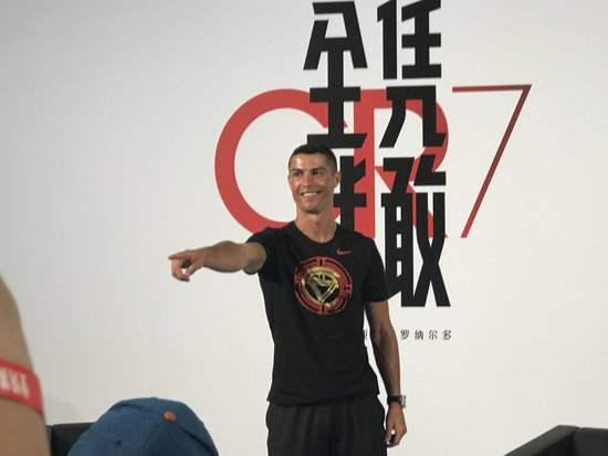 C罗中国行再谈炸裂任意球:我必须自信 足球是我的命