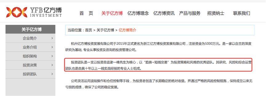 老牌私募亿方博操纵7只股票赚650万 刚被罚2617万