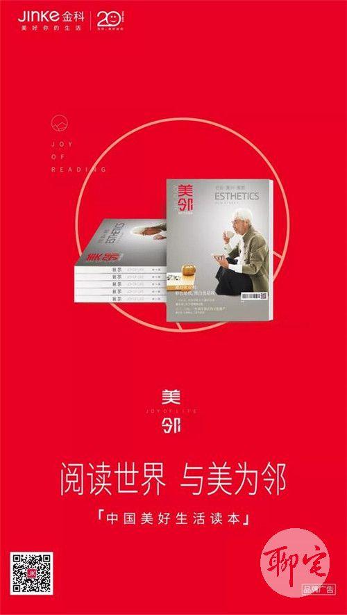 《美邻》新刊再成热门 聚合中国8大地标性独立书店