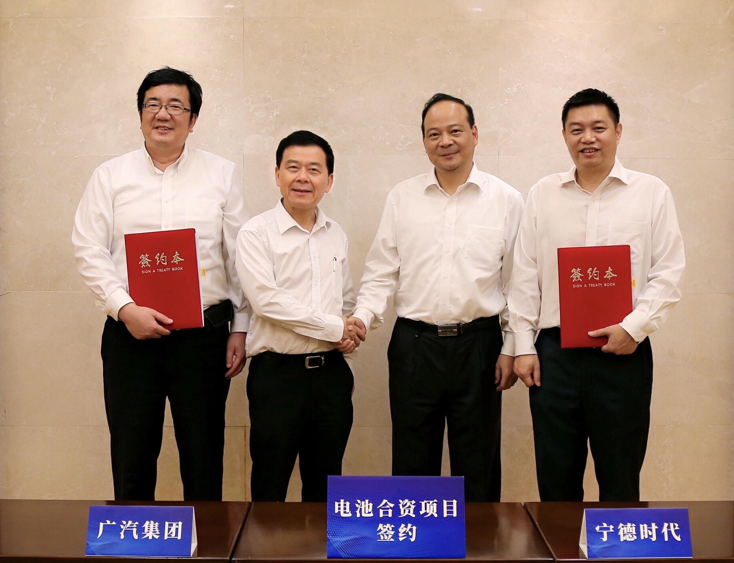 聚焦动力电池业务 广汽与宁德时代成立两家合资公司