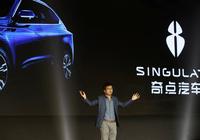 中国电动汽车企业近500家 仅10%能存活?